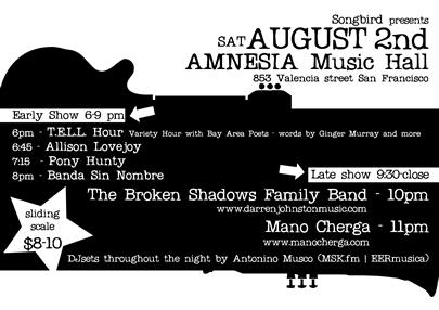 amnesia20140802_web